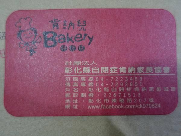 DSC00874.JPG