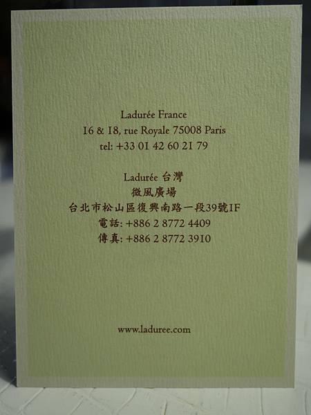 DSC02074.JPG