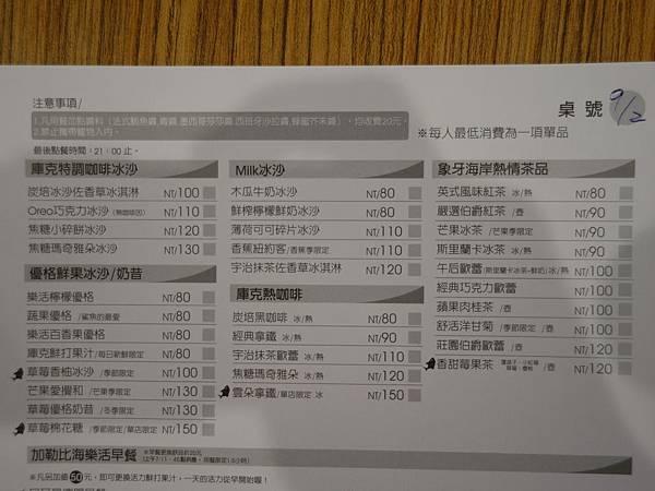 DSC02987.JPG