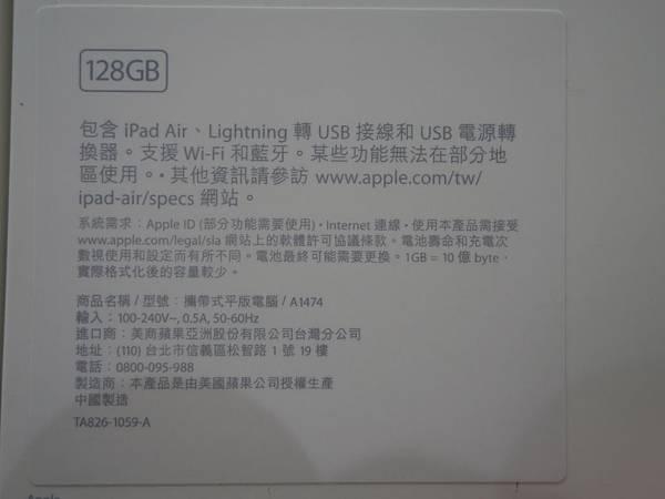 DSC03132.JPG