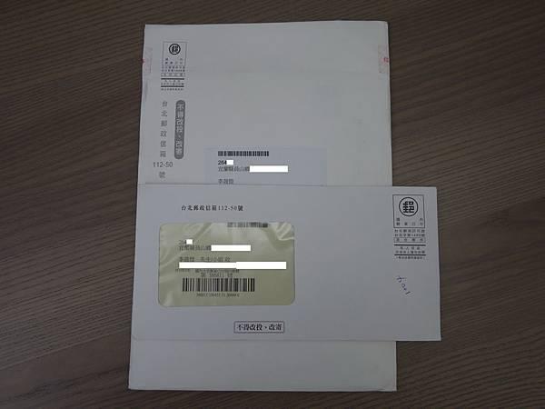 DSC03629.JPG