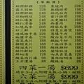 DSC05615.JPG