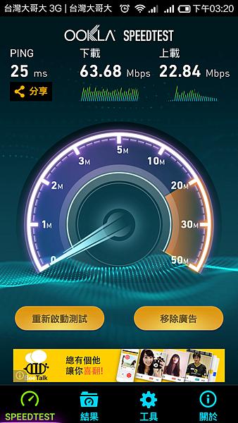 2014-06-17 15.20.17台灣大石碇.png