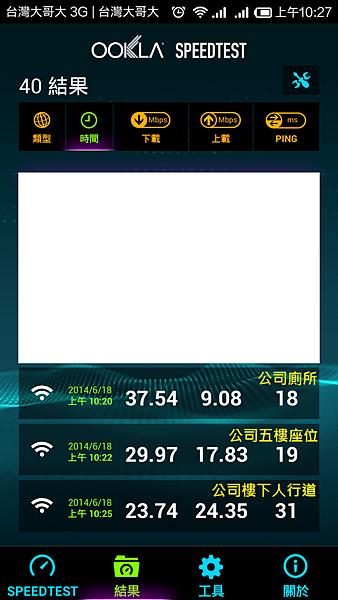 2014-06-18 10.27.39台灣廁所座位樓下.png