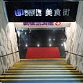 2014-06-18 11.24.50慶城美食街.jpg