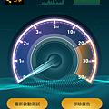 2014-06-18 11.27.04台灣慶城美食街.png
