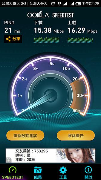 2014-06-18 14.28.20台灣忠孝敦化路口.png