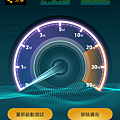 2014-06-18 18.28.53台灣三重三和路星巴克.png
