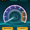 2014-06-18 18.40.11台灣三重重陽正義北路口.png