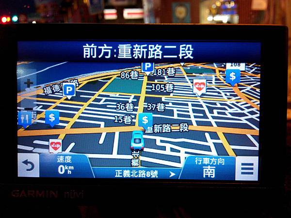 2014-06-18 18.51.09三重正義北重新路口.jpg
