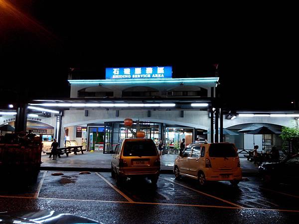 2014-06-18 19.28.48石碇服務區.jpg