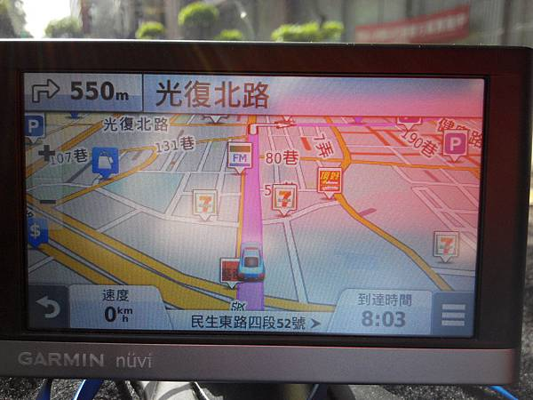 2014-06-19 07.58.17敦化北民生東路口.jpg