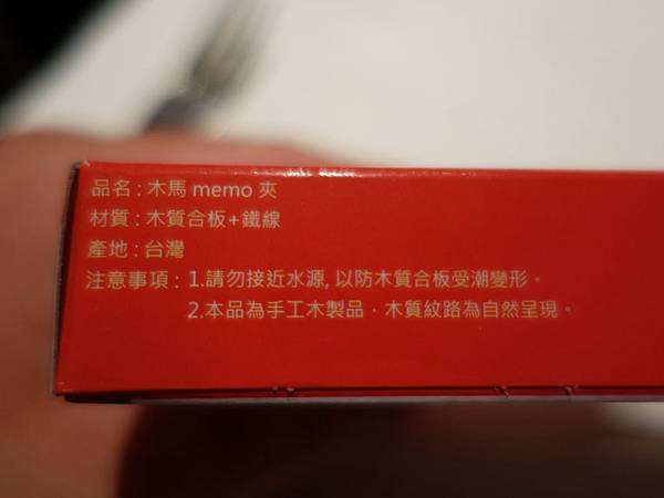 DSC08003.JPG