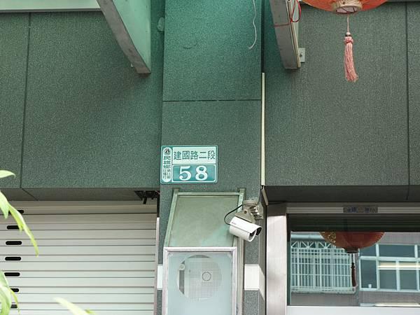 DSC08191.JPG