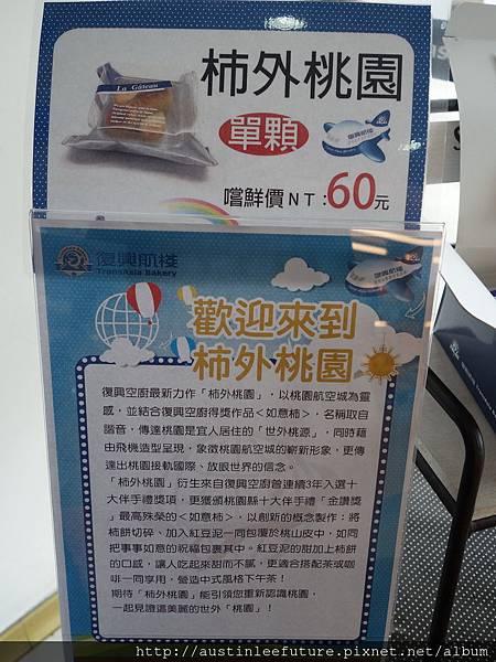 DSC08312.JPG