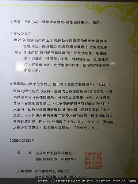 DSC04428.JPG