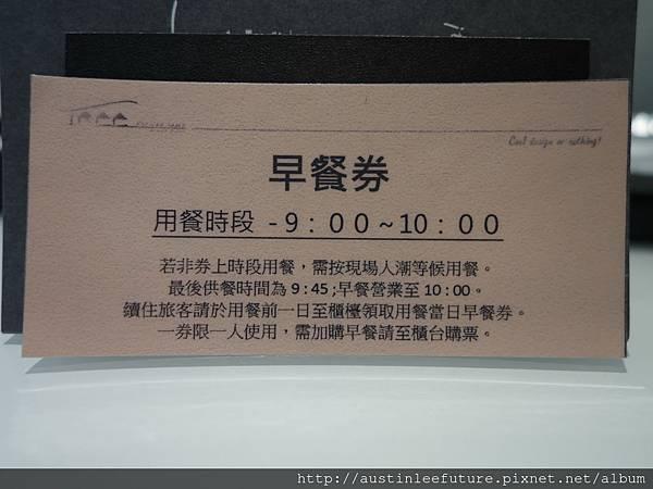 DSC08929.JPG