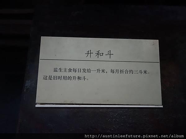 DSC09777.JPG