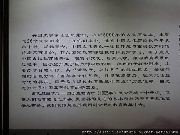 DSC09786.JPG