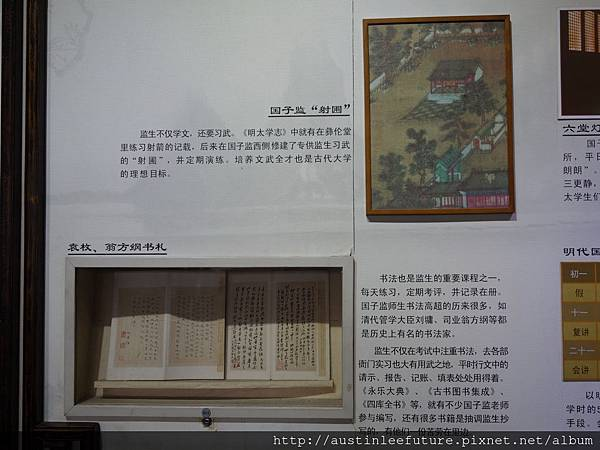 DSC09787.JPG