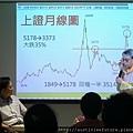 朱社長分析大陸股市概況.JPG