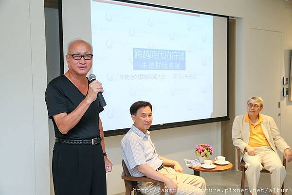 創辦人潘芳中先生照片.JPG