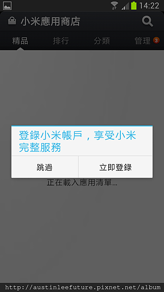 Screenshot_2015-11-11-14-22-26.png