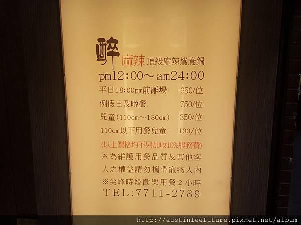 2016-01-03 18.17.48.jpg