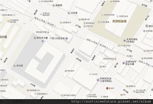 遼寧路小吃街.jpg