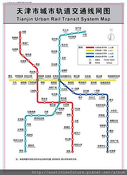 天津地鐵路線圖.jpg