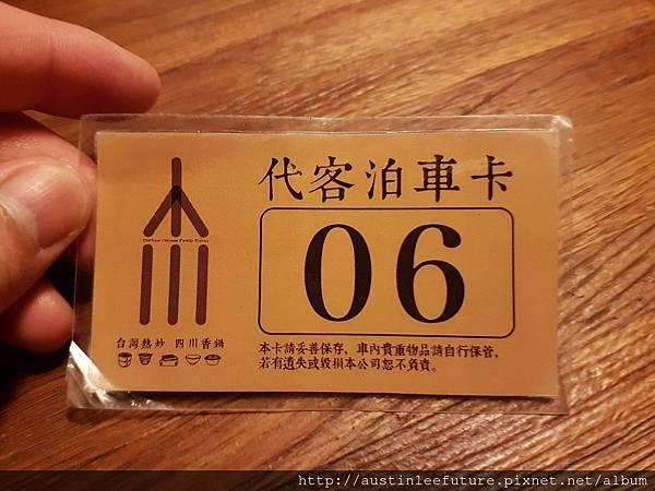 20160513_172118.jpg