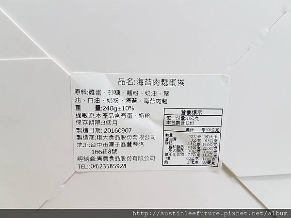 20160912_155130.jpg