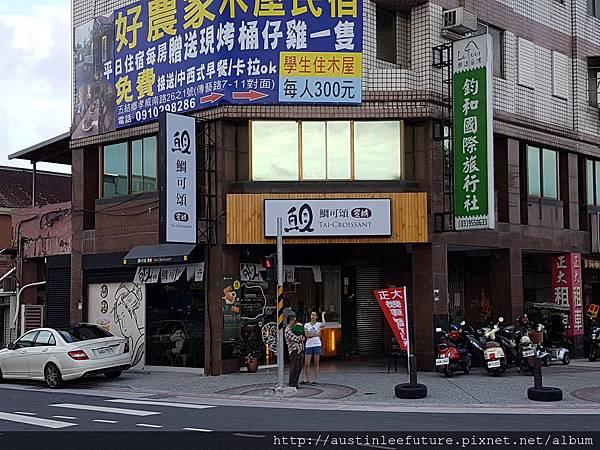 20160921_160410.jpg