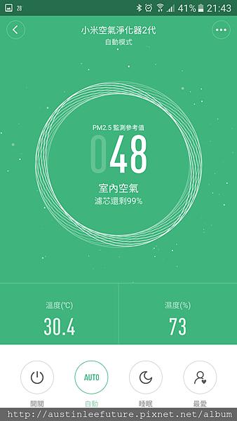 Screenshot_20161021-214332.png