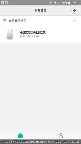 Screenshot_20161024-171200.png