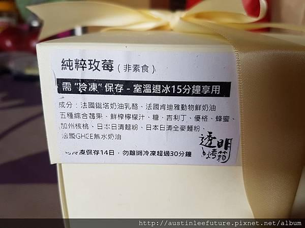 20161208_130148.jpg