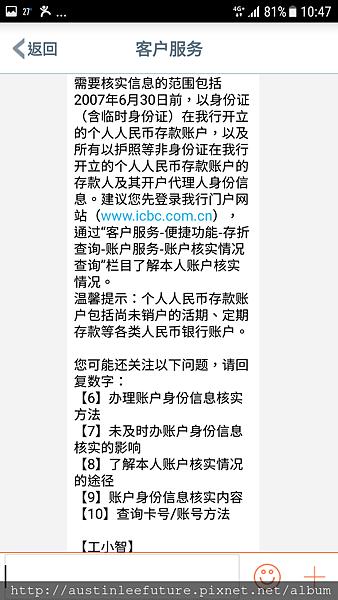 Screenshot_20170420-104732.png