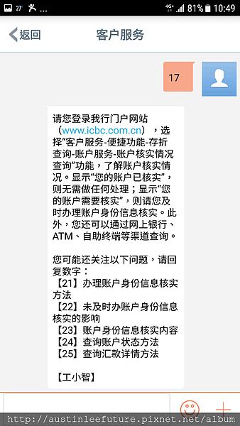 Screenshot_20170420-104909.png