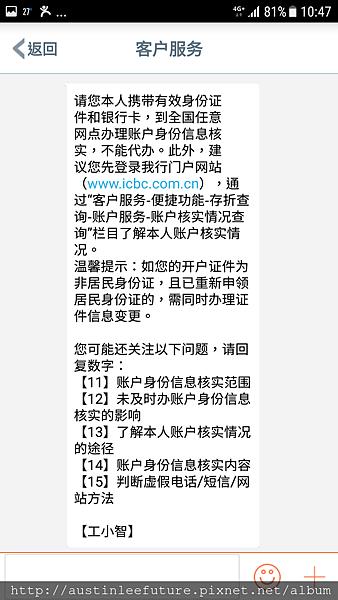 Screenshot_20170420-104759.png
