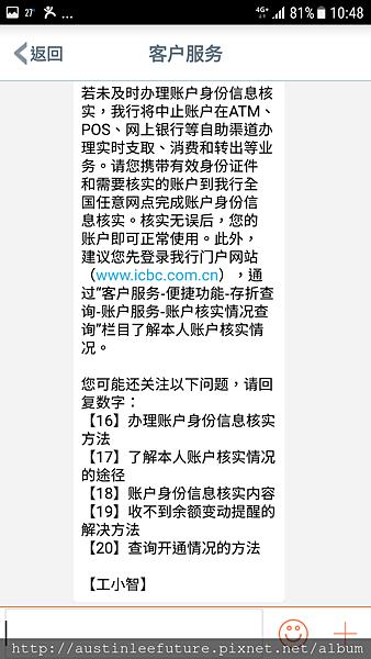 Screenshot_20170420-104828.png