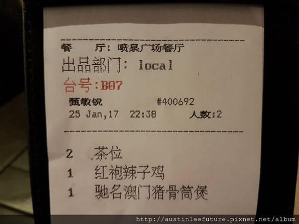20170125_224120.jpg