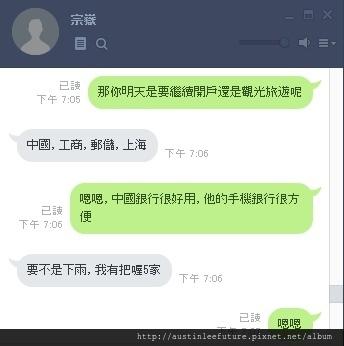 上海半自助2.jpg