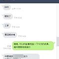 0810劉小姐.jpg