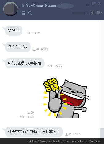 0831黃小姐.jpg