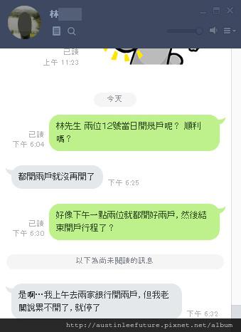 0912林先生郭先生.jpg