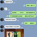 0926王先生.png