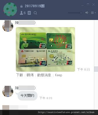 0919團陳小姐四戶.jpg
