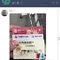 0919團陳先生三戶.jpg