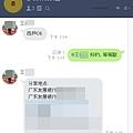 0921團王先生四戶.jpg