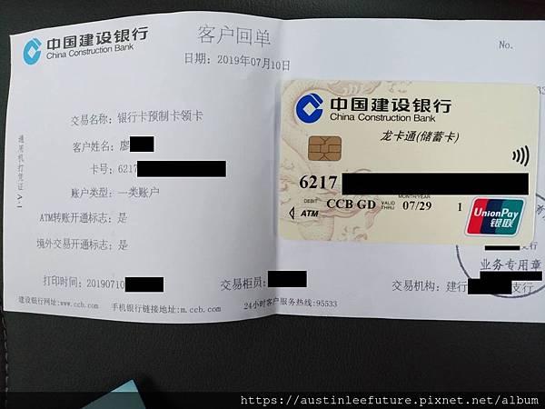20190710廖小姐1.jpg